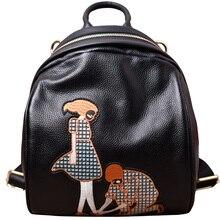 Высококачественная брендовая одежда Дизайн характер, вышитые женские рюкзак для кампуса школьная сумка из натуральной кожи маленькие ежедневные Bagpack рюкзак