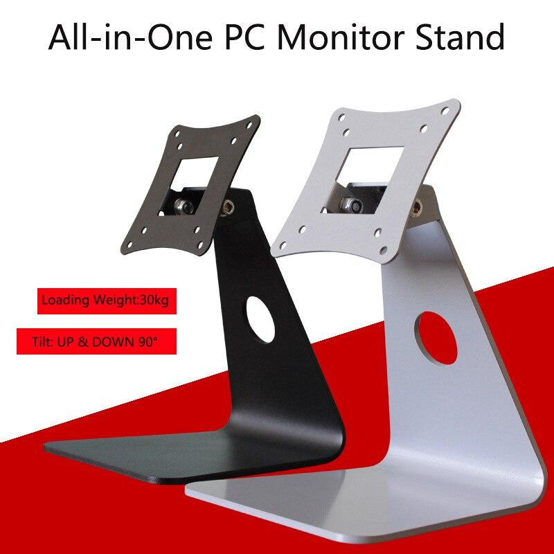 Tout en un PC moniteur support en métal écran support de bureau Angle réglable 90 degrés avec trou VESA 75x75mm & 100x100mm