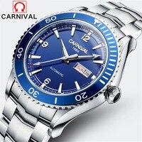 Карнавал для мужчин часы световой полный сталь бизнес часы для мужчин модные повседневное часы Дайвинг 50 м автоматические механические