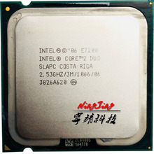 Processeur CPU Intel Core 2 Duo E7200 2.5 GHz double cœur 65W 3M 1066 LGA 775