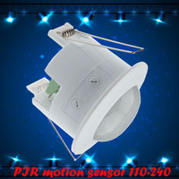Newest 110 240v PIR Infrared Motion Sensor Switch Human Body Induction Save Energy Motion Automatic Module