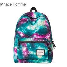 Женщины рюкзак аниме 3D Galaxy печати школьные рюкзаки сумки книгу для модная одежда для девочек мультфильм дорожные сумки бренда ноутбук Mochila