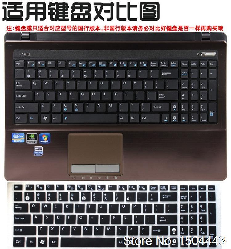 Asus N53JN Notebook Keyboard Drivers Download (2019)