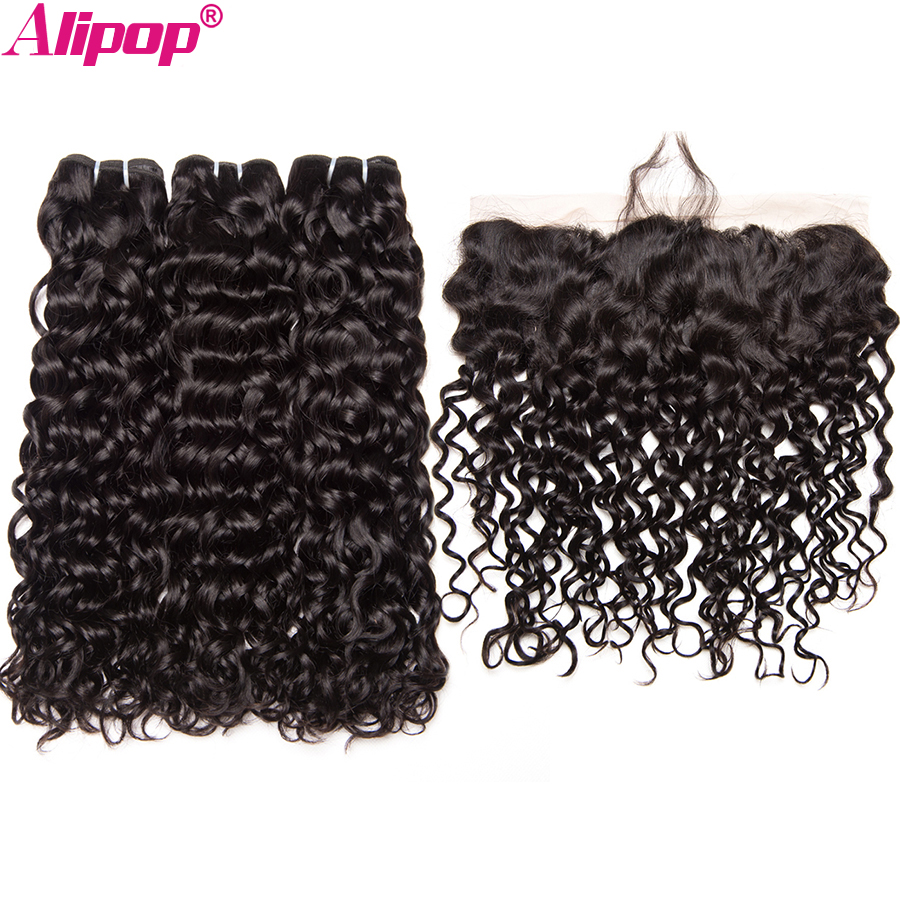 Water Wave Bundles With Closure Brazilian Remy Human Hair Closure 2 3 4 Bundles Human Hair