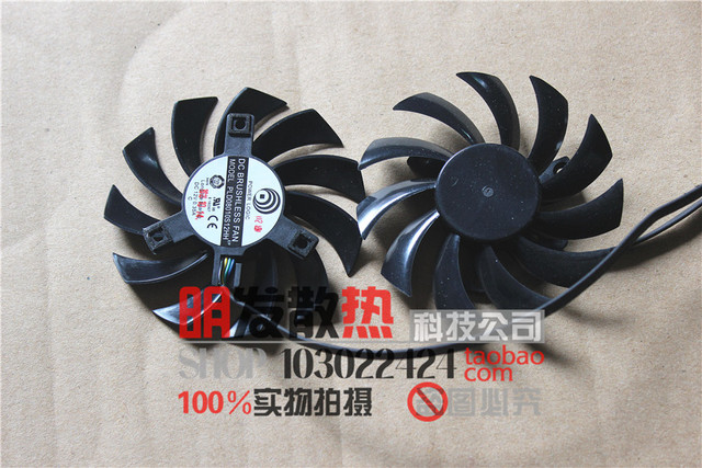 560GTX 570GTX 580GTX R6790 R6870 R6850HAWK 460GTX ventilador