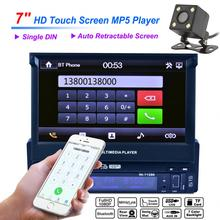 Universal 7 Inch 1 Din 800 x 480 Bluetooth HD Touch Auto Retractable Screen Car Video Stereo Player with Rear View Camera стоимость