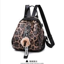 Female Knapsack Mini Leopard Luxury PU Backpack Women Mochila Feminina Large Capacity Rucksack Girl Semi-circular Travel Shoppin
