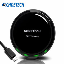 10W Fast Quick QI Wireless Charger Charging Pad with Cable for Samsung Galaxy S7 Edge Note 5/S6 Edge+ and All Qi-Enabled Devices