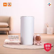 Xiaomi Xiaolang Smart Clothing Disinfection Dryer 35L Capacity 650W Power Sterilization Drying Shoe