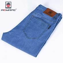 AEMAPE Men's Jeans Thin Summer Spring Denim Pants Light Blue Dark Blue Trousers Male Brand-clothing Size Waist 29-42