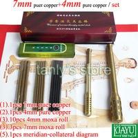 Wholesale Retail Pure Copper 7mm Moxibustion Sticks Pure Copper 4mm Moxa Sticks Gift Moxa Roll Chart
