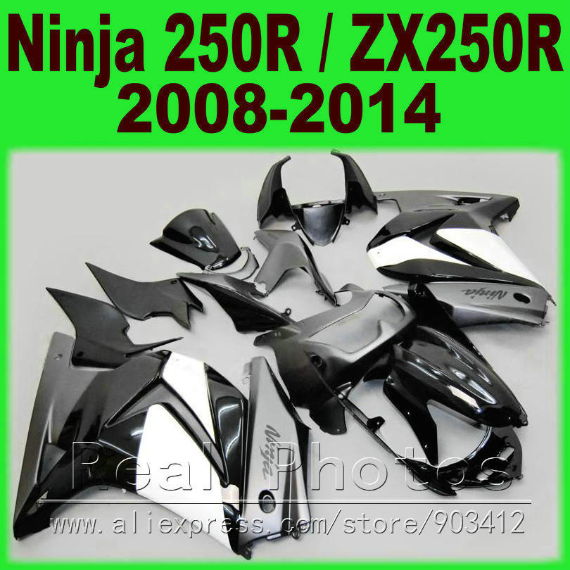 Black gray white Fairings for Kawasaki 250R kit Ninja ZX 250 2008 2009 2010 2011 2012 2013 2014 EX250 08 - 14 fairing kits I9C7 car rear trunk security shield shade cargo cover for nissan qashqai 2008 2009 2010 2011 2012 2013 black beige
