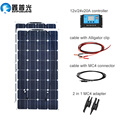 XINPUGUANG 200 w panel Solar Sistema de 2X100 W Flexible panel solar 100 w 12 voltios 24 v controlador Solar energía fotovoltaica para el hogar