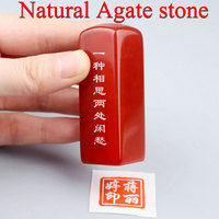 1 piece Chinese Stamp seal Natural agate stone seal for painting calligraphy artist art supplies set