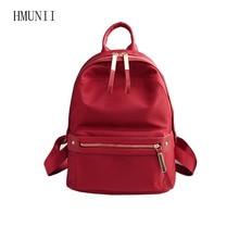Горячая стиль мода сумка женская рюкзак путешествия высокое качество студент мешок девушки рюкзак отдыха и путешествий рюкзак