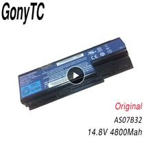 Аккумулятор для ноутбука Acer Aspire 5920 5920G 5930 5930G 5935 AS07B3 AS07B71 AS07B61 AS07B42 AS07B51