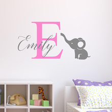 YOYOYU Vinyl wall stickers Kids Room Personalised Name Removeable Decal Nursery Bedroom Decoration Custom Poster ZX298
