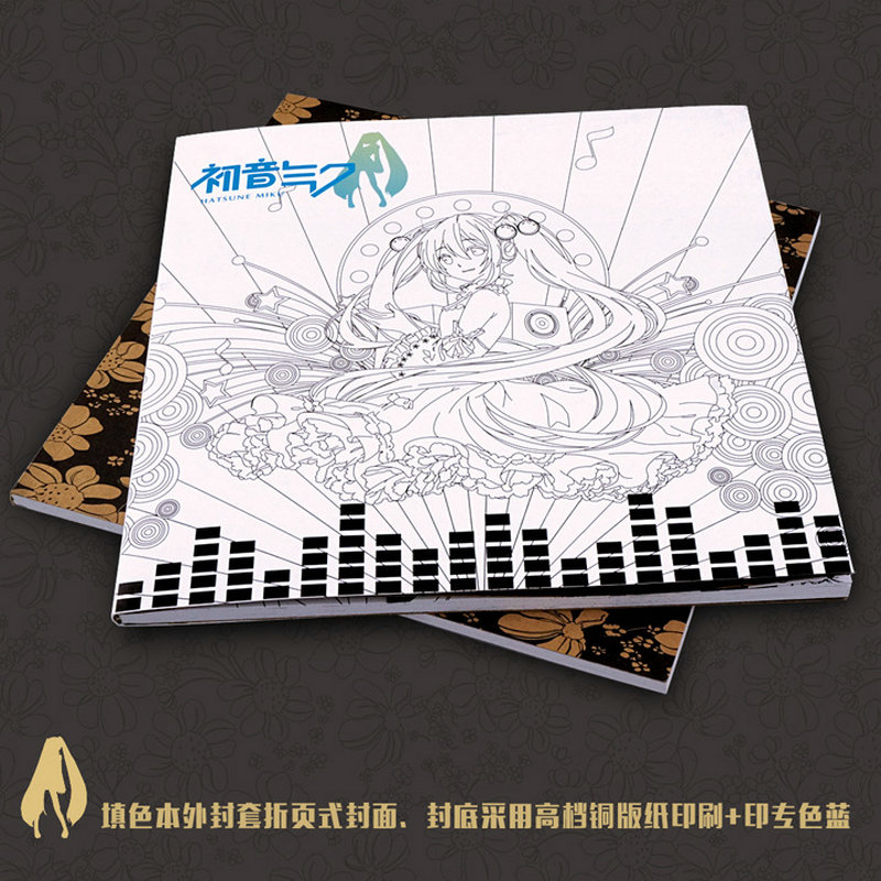 Hatsune Miku anime Colouring Book For Children Adult antistress Graffiti Painting Drawing Coloring Books libro colorear adultoHatsune Miku anime Colouring Book For Children Adult antistress Graffiti Painting Drawing Coloring Books libro colorear adulto