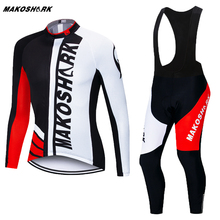 2019 New Arrival Cycling Jersey Set Long Sleeve Cycling Clothing Set Pro Cycling Kit Outdoor Sportswear Mtb Ropa Ciclismo Bike black white cycling jacket long sleeve men women spring mtb road bike clothing sportswear cycling jersey ropa ciclismo