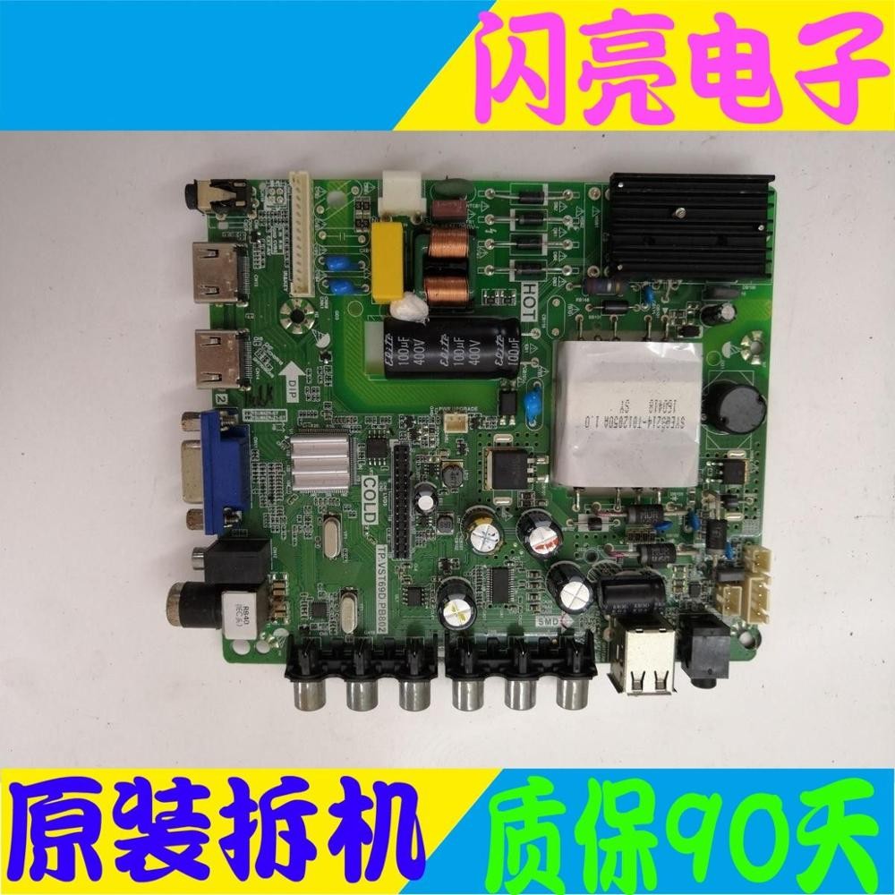 Main Board Power Board Circuit Logic Board Constant Current Board Led 39d7200 Motherboard Tp.vst69d.pb802 Screen C390x14-e4-a 50% OFF Circuits Accessories & Parts