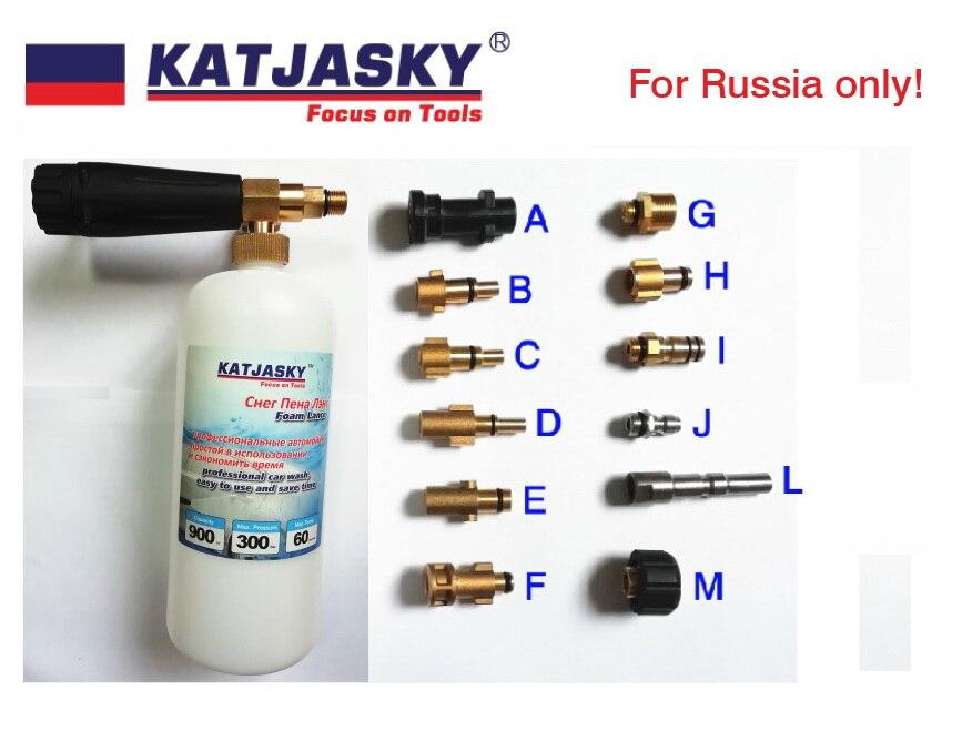 Não-ajuste arma de espuma da arruela do carro para karcher nilfisk lavor bs bd lavadora de espuma gerador de espuma de neve bolha lança foamer sabão pulverizador