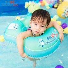 Детское кольцо для плавания, детский надувной поплавок, аксессуары для бассейна, Детский круг, надувной плот, детская игрушка, двойные кольца