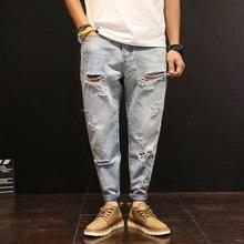 Spring Haren pants men Japanese ripped jeans pants skinny pants loose Korean young beggar