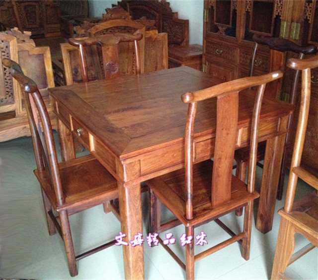 Vietnamese Mahogany Furniture, Large Fruit Pear Sandalwood Grass Square  Table 5 Sets Chess Tables Wood