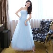 Родитель — ребенок наряд невесты платья длинные тонкие вечернее платье свадебный банкет голубой серебристо-серый связывают