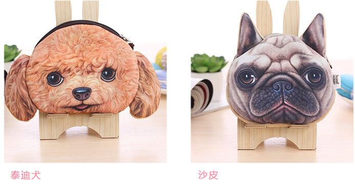 100 pieces Coin Purse 2019 Full Catalog animal 3D printed pattern dog purse factory wholesale Pug