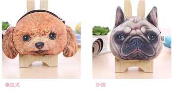 100 pieces Coin Purse 2020 Full Catalog animal 3D printed pattern dog purse factory wholesale Pug fabric pouch children's purse - DISCOUNT ITEM  13% OFF All Category