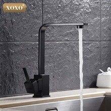 XOXO смеситель для кухни кран для холодной и горячей воды кран для кухни с одной ручкой Поворотный носик кухонный смеситель для крана-сифона 83030