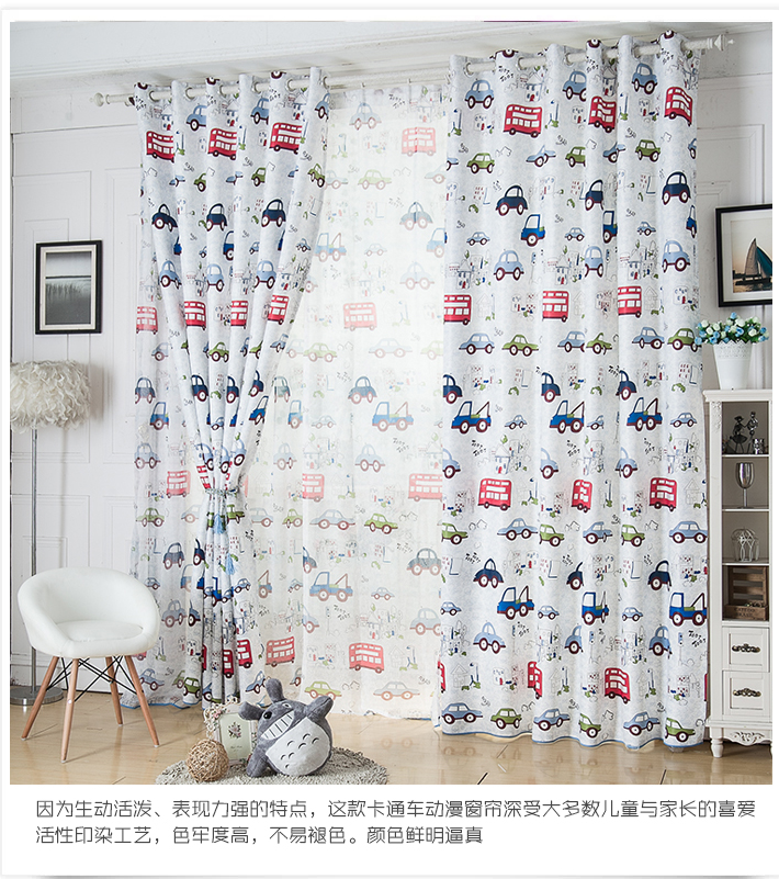 aliexpresscom buy boys kids curtain cortinas infantiles cars blackout curtains for children baby room curtains beautiful curtains from reliable curtain - Blackout Shades For Baby Room