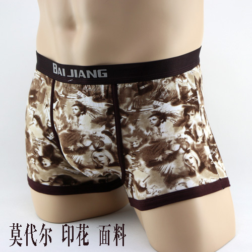 2013 4 male trunk modal bamboo charcoal fiber panties male shorts sexy u