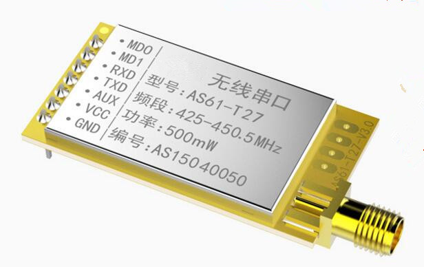 2PCS 433MHz 4500m 500mW UART AX5043 433M wireless serial communication narrowband transmission module  transmission SX1278 fc228 ch rs232 230mhz 25w narrowband wireless serial port transmission module 25km genuine
