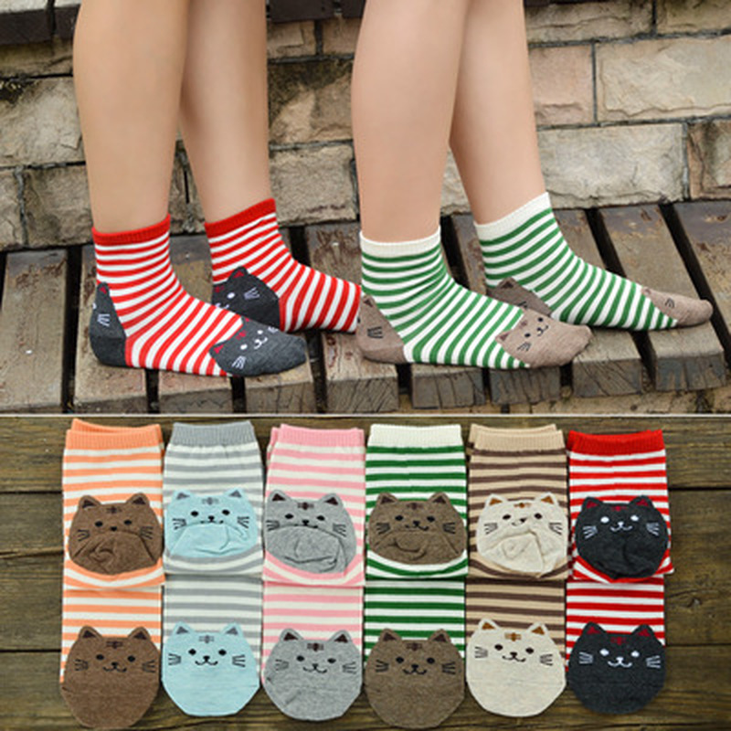 Women Fun Cotton Socks Fashion New All Season Cartoon Cat Pattern Series Ladies Trend Harajuku Personality Casual Cute Socks