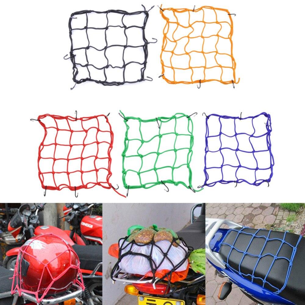 30*30cm Motorcycle Helmet Net Mesh for Storage Carrier Bags Cargo Net for Motorcycles Helmet Sundries Fix Mesh with 6 Metal Hook