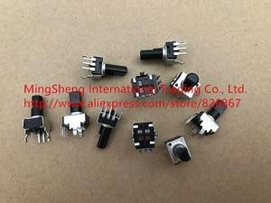 Original new 100% RV09 type upright adjustable potentiometer adjustable resistance B5K B10K B20K B50K B100K half shaft (SWITCH)(China)