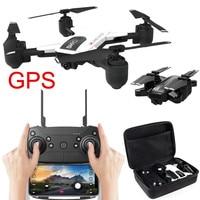 Profession Drone GPS 1080P HD Camera 5G Follow me WIFI FPV RC Quadcopter Foldable Selfie Live Video Altitude Hold Auto Return