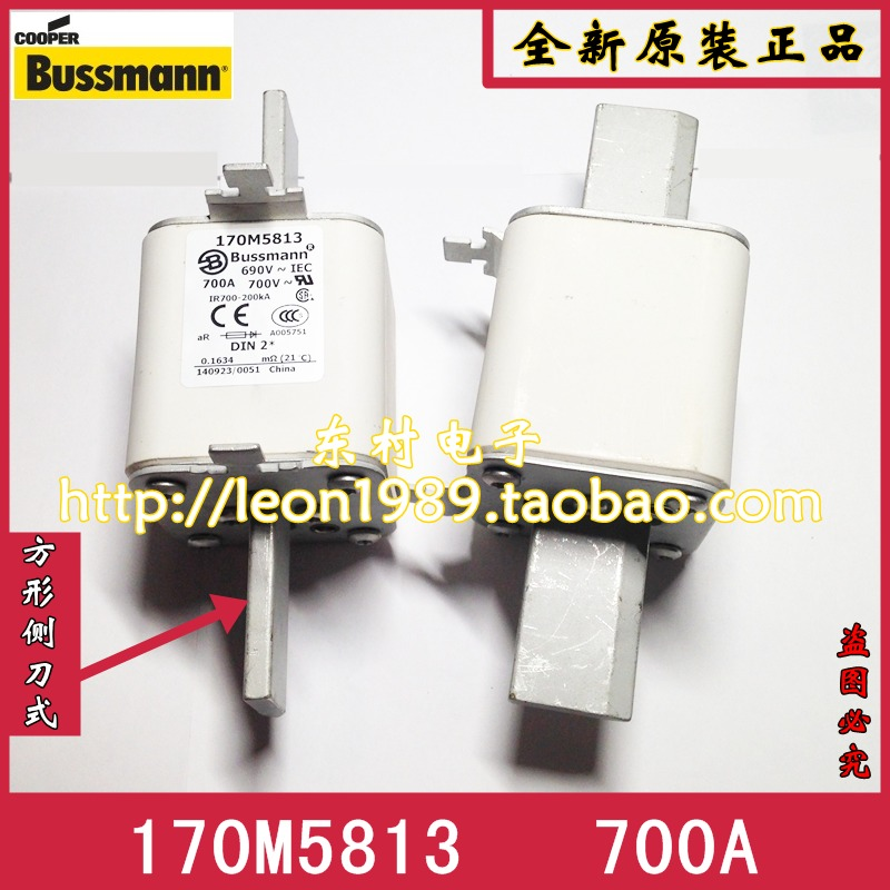 US BUSSMANN Fuse / Fuse 170M5813 170M5813D 700A mini spindle motor for cnc 6090 mini 3d cnc machine 6090 mini 3d cnc machine