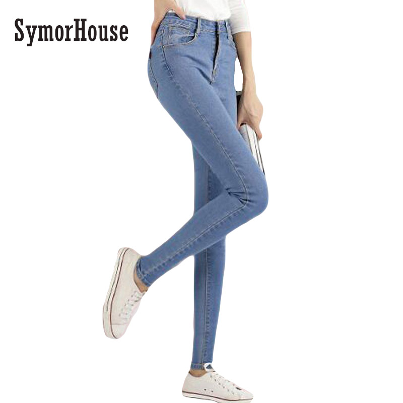SymorHouse  NEW fashion brand women skinny pencil jeans denim elastic pants washing color good quality women casual jean pants