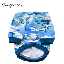 SENYE PETS 2018 Winter Pet Clothes Camouflage Hooded Sweater Pet Raglan T-Shirt Sweatshirt Dog Clothes DC035(China)