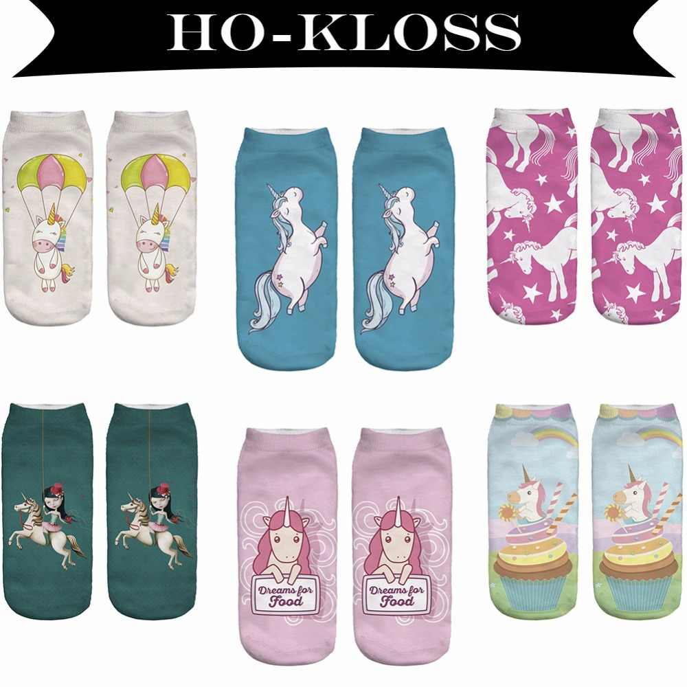 HO-KLOSS 2017 المتناثرة 3D طباعة يونيكورن الجوارب النساء Kawaii أدنى قطعة الكاحل لطيف الرموز التعبيرية الفن الحصان الجوارب الإناث الفتيات الساخن بيع جميل