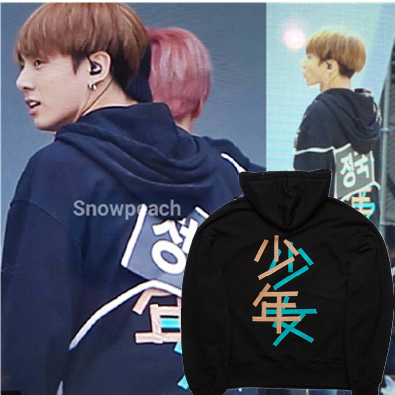 BTS men and women long-sleeve black fashion Hooded sweatshirt with hoodie..