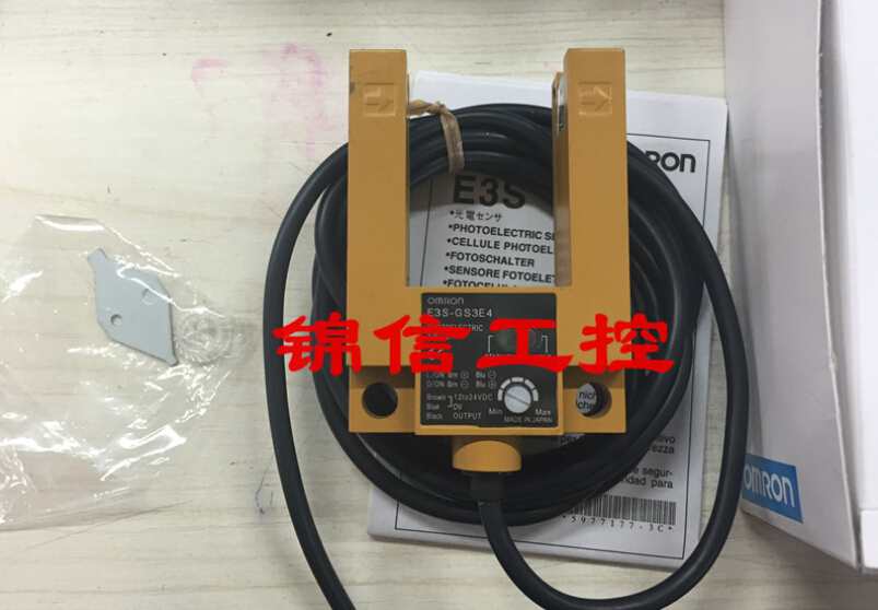 E3S-GS3E4 OMRON photoelectric sensor