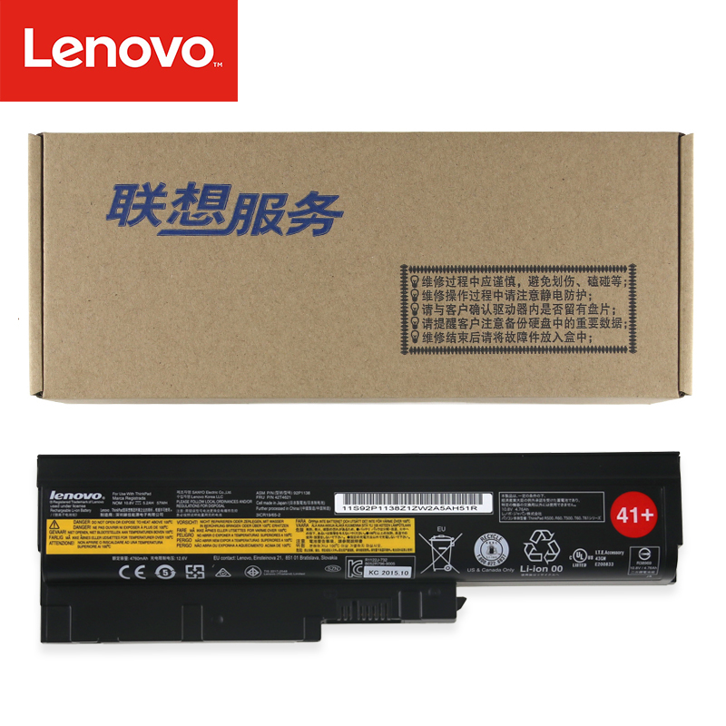 все цены на Original Laptop battery For Lenovo Thinkpad R60 R60e T60 T60p R500 T500 W500 SL400 SL500 SL300 bateria akku онлайн