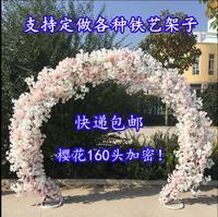 Cherry blossom flower gate wedding ceremony cherry blossom arch flower gate wedding props