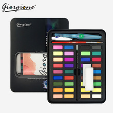 36Colors Professional Solid Watercolor Paints Set Metal Box Travel Art Watercolor pigment powder paint for drawing Art Supplies