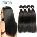 Peruano Virgem Cabelo Liso Weave Bundles Rainha Cabelo Amor Peruano Cabelo Reto 4 Pacotes 7a cabelo humano em linha reta