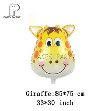 Вечерние товары, 1 шт., огромный размер, животные джунглей, сафари, зоопарк Жираф воздушный шар из фольги, детская вечеринка на день рождения, Декор для дома